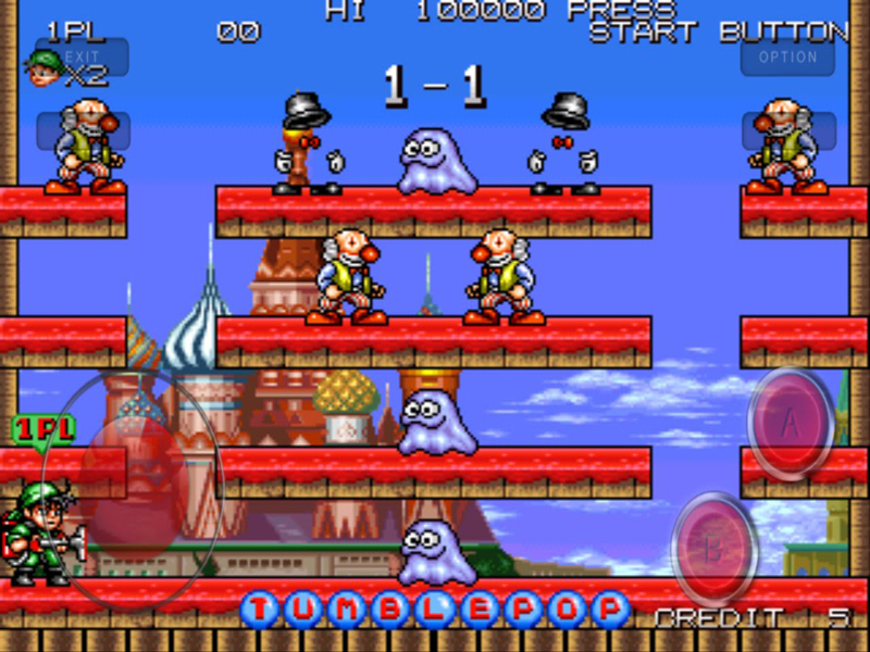 Mame32 Best PC Game Full Version